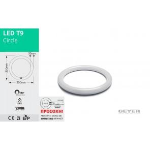 ΛΑΜΠΑ LED T9 CIRCLE 20W 6500K 1900LM ( LT9-32D )