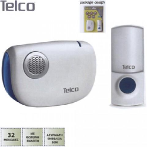 Κουδούνι Ασύρματο 30m Telco D-218 Αδιάβροχο Mπαταρίας