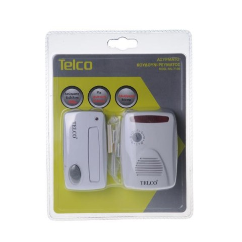Κουδούνι ρεύματος Telco AL-7100 ασύρματο